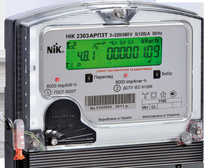 Трехфазный счетчик электричества
