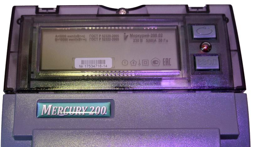 Электронный счетчик электричества