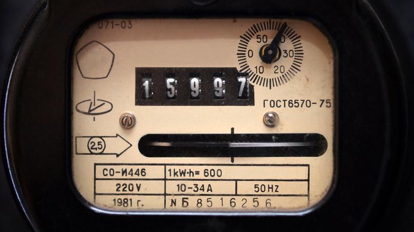 Индукционный счетчик электричества